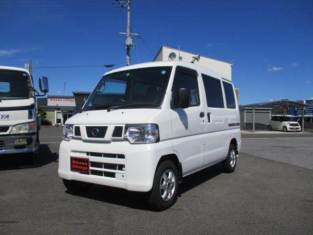 「日産」「クリッパーバン」「軽自動車」「滋賀県」の中古車