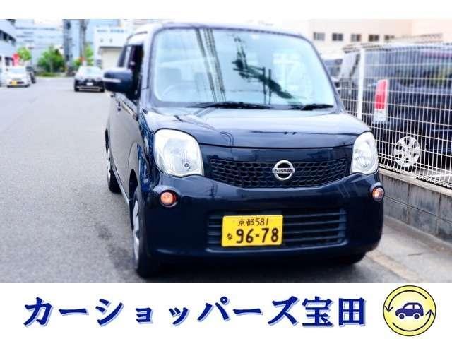 日産 X TV付ナビ ドライブレコーダー ETC バッテリー新交換