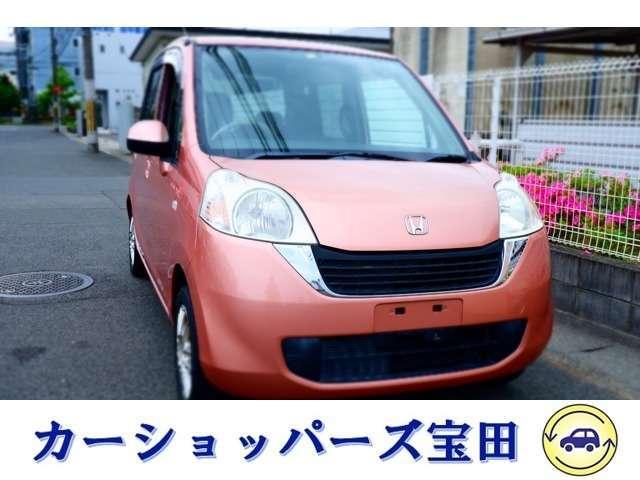 ホンダ パステル TV付ナビ バッテリー交換 禁煙車 バックカメラ