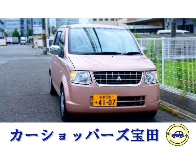 三菱 MX TV付HDDナビゲーション 新品バッテリー交換 禁煙車