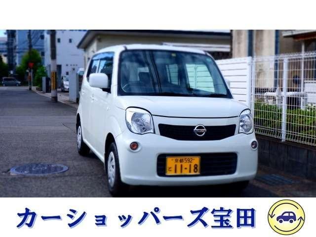 日産 S フルセグTVバックカメラ付ナビ ETC付き 禁煙車 新品バッテリー交換