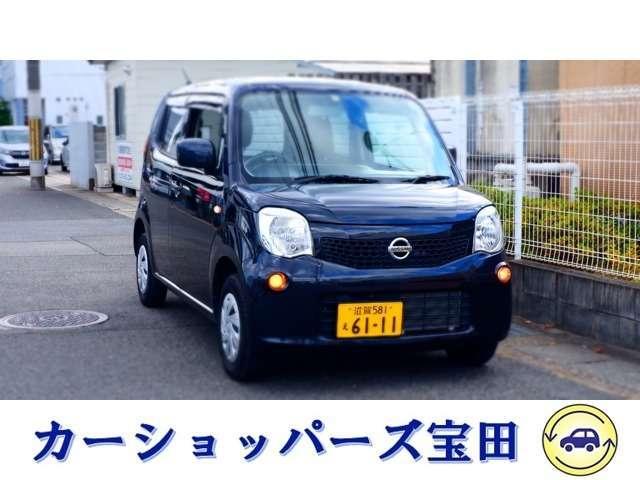 日産 S 純正フルセグTV付メモリーナビ ワンオーナー禁煙車 新品バッテリー交換