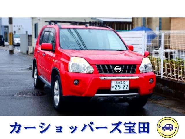 エクストレイル(日産) 20X 中古車画像