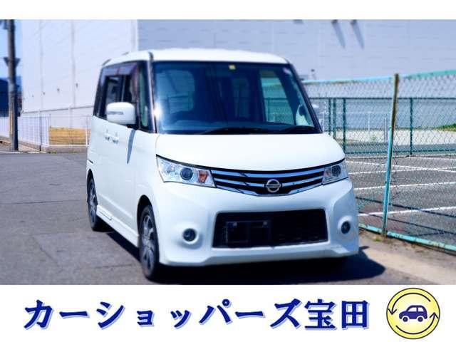 日産 ハイウェイスター TV付ナビ パワースライドドア 禁煙車 新品バッテリー交換