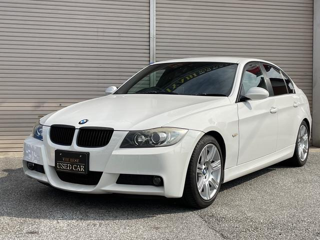 BMW 3シリーズ 320i Mスポーツパッケージ オークション外装評価4点 プッシュスタート フォグLED フラッシングコーディング済 カーボン加工