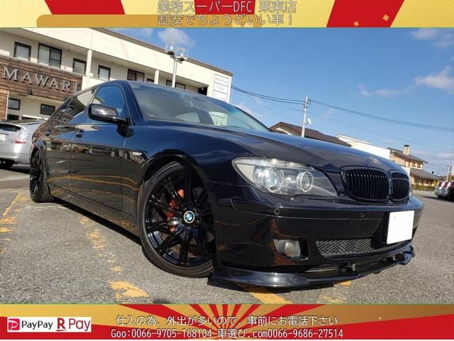 「BMW」「BMW」「セダン」「滋賀県」の中古車