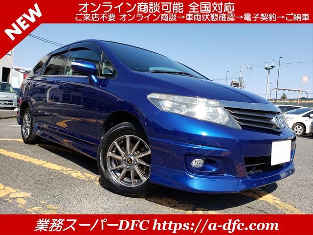 ホンダ ST 4WD/エアロ/Tチェーン/ナビ/ETC/スマートキー