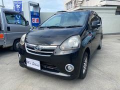 ミライースG 車検5年7月 キーレス CD AW エコアイドル 2WD CVT