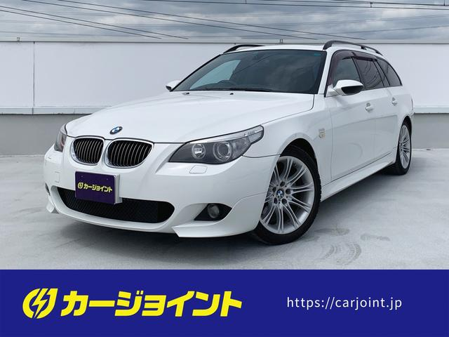 BMW 525iツーリングハイラインパッケージ ブラックハーフレザーシート/サンルーフ/純正ナビ/メモリ付きパワーシート/純正18インチAW/純正フロアマット/純正ドアバイザー/社外レーダー/バックカメラ/純正ETC/ルーフレール