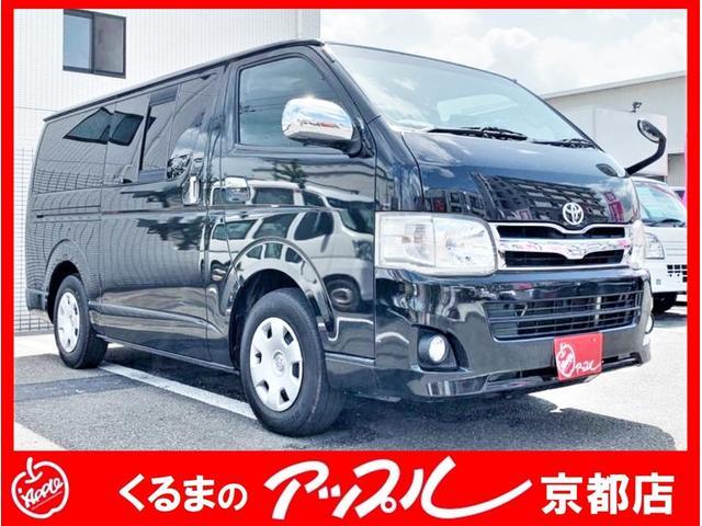 トヨタ レジアスエースバン ロングスーパーGL HDDナビ 地デジ ETC ベッドキット付き