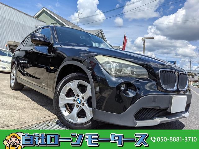 BMW sDrive 18i 自社ローン 全国対応 最長84回 ナビ Bカメラ スマートキー2個 デュアルオートエアコン 純正17インチアルミ カーテン サイドエアバッグ オートHIDヘッドライト 革巻きステアリング