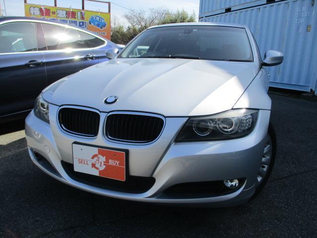 BMW 3シリーズ 320i ハイラインパッケージ 後期モデル 黒革シート シートヒーター 純正ワイドHDDナビ ETC スマートキー 純正アルミホイール メモリー付パワーシート HIDライト オートライト リヤフイルム貼り
