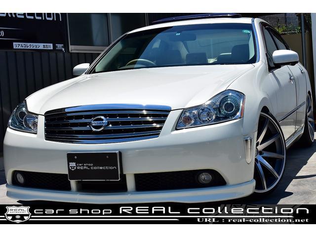 日産 350GT 本革 サンルーフ 新品車高調 新品20インチAW