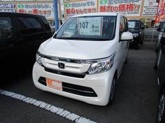 N−WGNG スマートキー ベンチシート 届出済未使用車