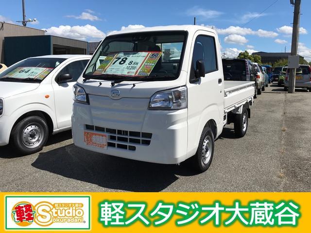 ダイハツ ハイゼットトラック スタンダード SAIII エアコン 5MT 軽トラック