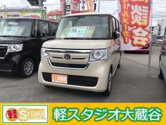 N−BOXGホンダセンシング AC スマートキー 安全装備 軽自動車