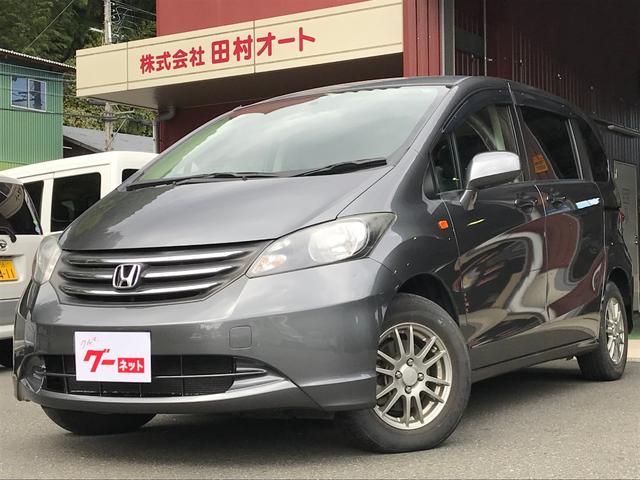 「ホンダ」「フリード」「ミニバン・ワンボックス」「兵庫県」の中古車
