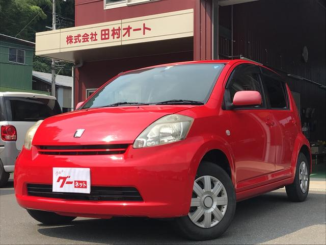 トヨタ X Vパッケージ 車検2年6月 キーレスエントリー
