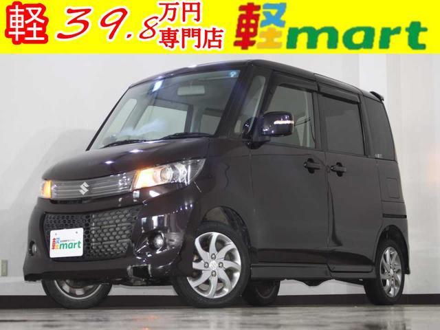 「兵庫県」の「スズキ」「パレット」「コンパクトカー」の中古車