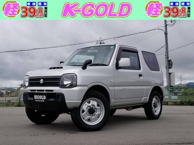 スズキ XG 4WD 5MT