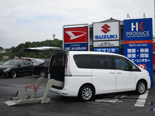 日産 福祉車両 電動固定リアリフト