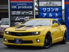 シボレー カマロSS RS トランスフォーマー仕様限定車 16台限定