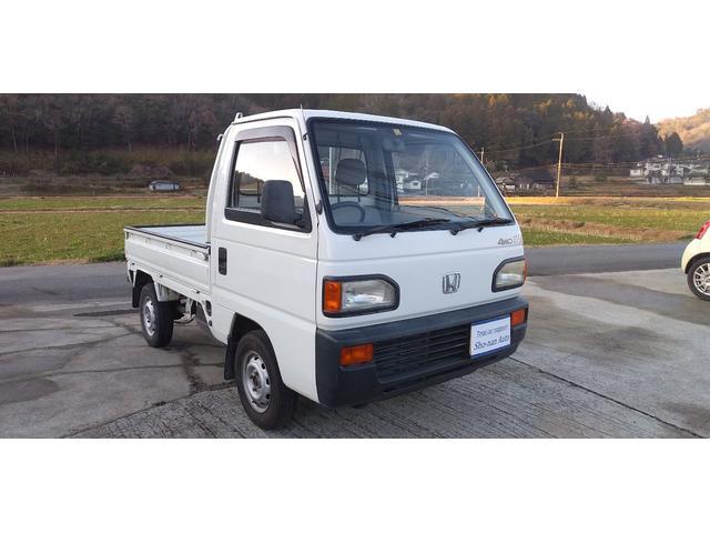 「ホンダ」「アクティトラック」「トラック」「兵庫県」の中古車