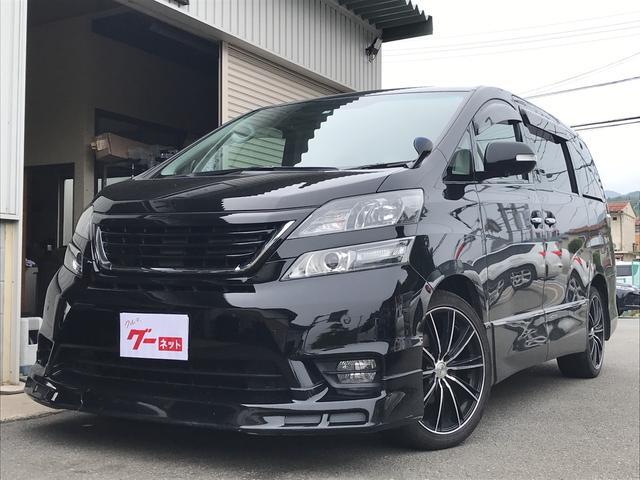 トヨタ 2.4Z 両側電動スライドドア AW エアロ ナビ Bカメラ