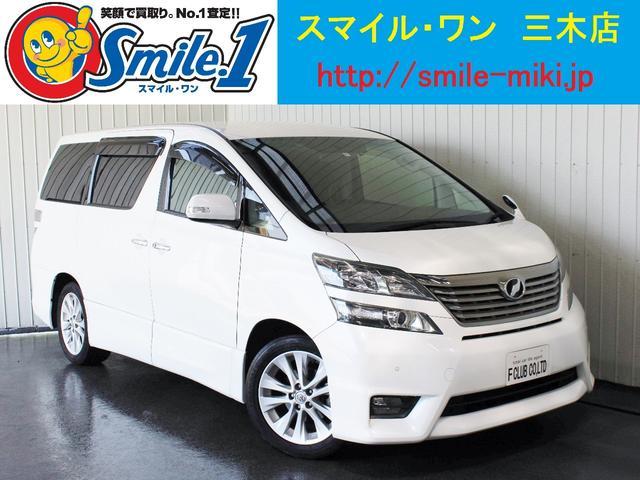 トヨタ 2.4Z プラチナムセレクション ナビ 後席モニター ETC