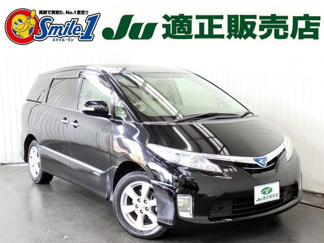 トヨタ X ナビ Bカメラ サイドリフトアップシート