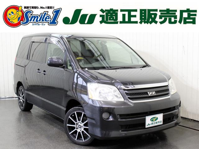 トヨタ X ナビ フルセグ ETC