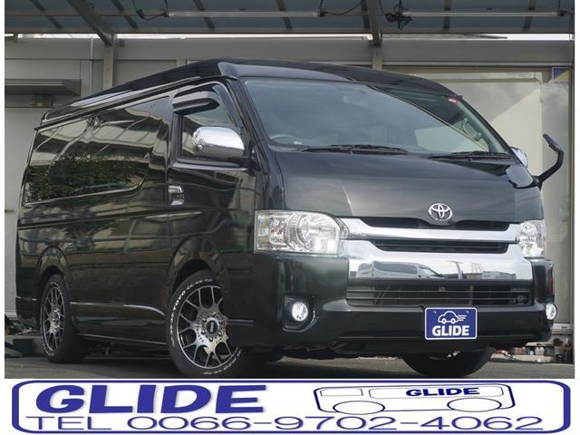 「トヨタ」「ハイエース」「ミニバン・ワンボックス」「兵庫県」の中古車