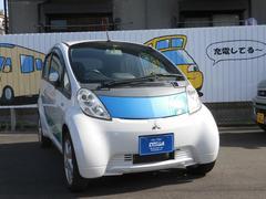 アイミーブ純正ナビ・ETC・シートヒーター、電気自動車