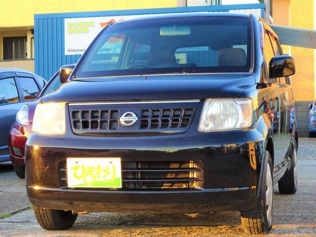 日産 S タイヤ4本新品 当店ユーザー様買取車 キーレス 電格