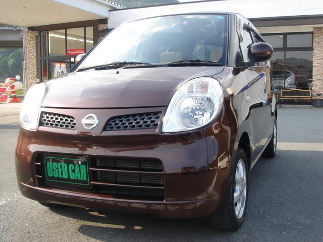 日産 E キーフリー車 リクエストスイッチ 純正オーディオ