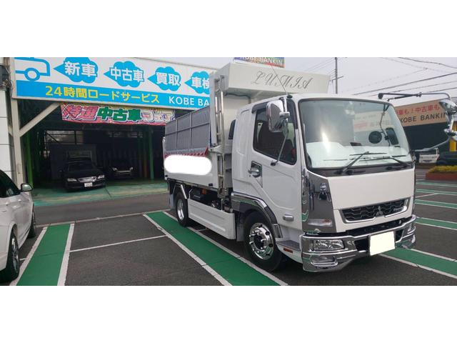 「その他」「ファイター」「トラック」「兵庫県」の中古車