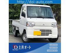 ミニキャブトラックVX−SE  オートマ パワステ エアコン 車検H32/10