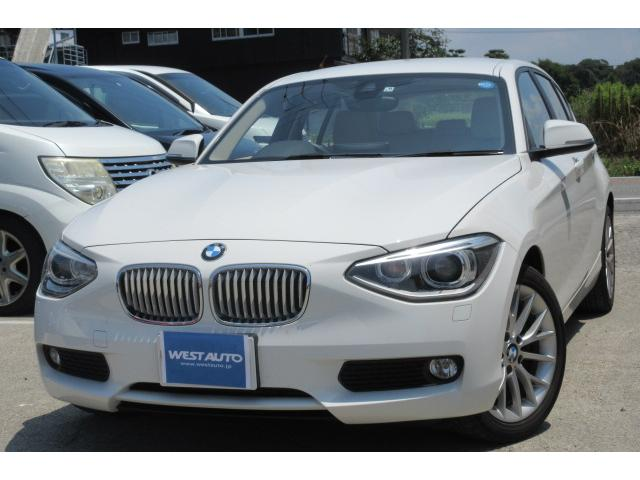 BMW 116i ファッショニスタ 限定車 オイスターダコタレザー