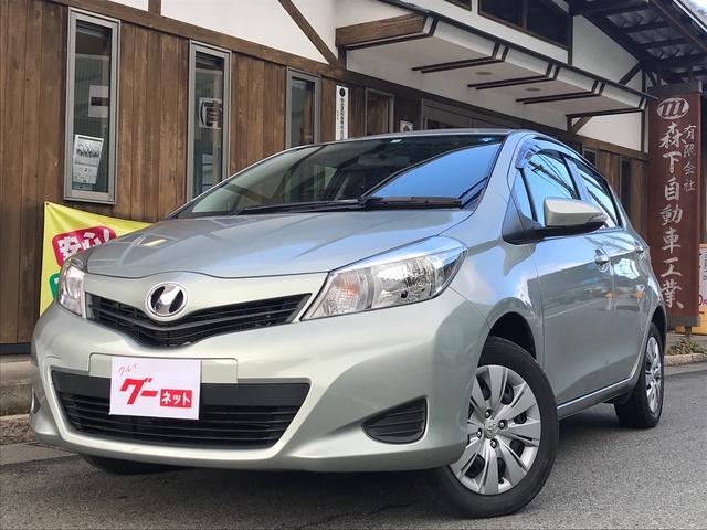 トヨタ U 4WD 車検2年6月 スマートキー オーディオ付