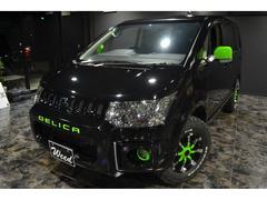 デリカD:5D PKG LIZARD 新車コンプリート ライムグリーン