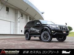 ランドクルーザープラドTX 新車コンプリート BKスタイル リフトアップ マフラー