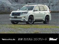 ランドクルーザープラドTX WALD S−LINE 新車コンプリート 22AW