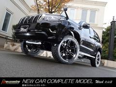 ランドクルーザープラドTX BKスタイル リフトUP 新車コンプリート 20AW