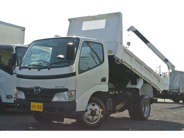 日野 高床強化ダンプ 積載量2000kg ディーゼル 5MT