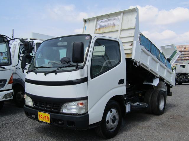 トヨタ ダイナトラック ダンプ 積載量3000kg 全低床 5速MT コボレーン 排出ガス浄化装置 ディーゼル ETC