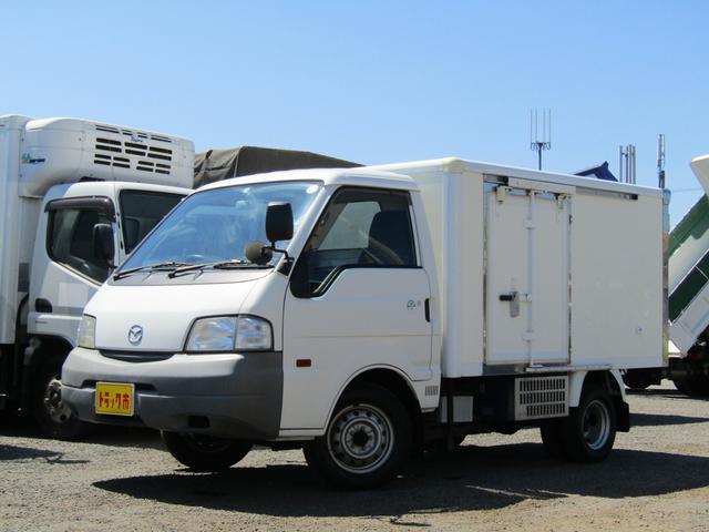 マツダ ボンゴトラック  冷蔵車 東芝製 積載量850キロ 0℃〜20℃ 左サイドドア 室内灯 荷室水抜き穴