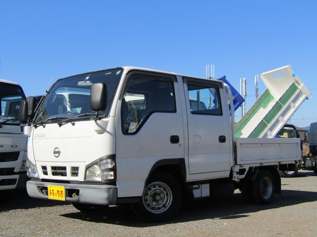 日産 アトラストラック Wキャブ 積載量1150kg 6人乗り 5速MT 低床 3方開 ディーゼル