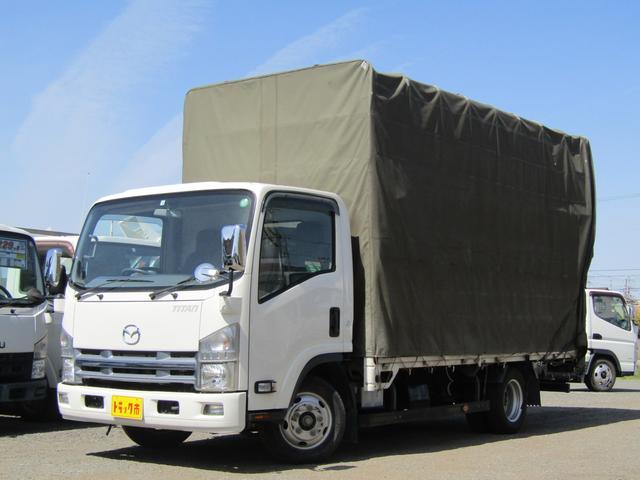 マツダ  幌付平ボディー 積載量2t ワイドロング 全低床 坂道発進補助装置  排出ガス浄化装置
