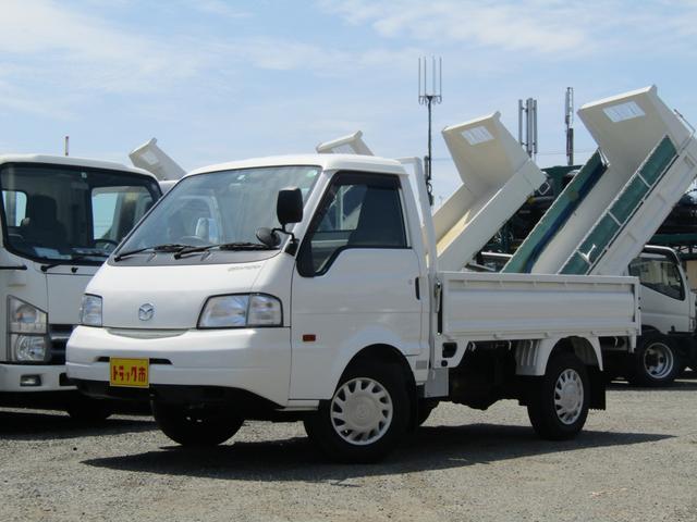 マツダ ボンゴトラック DX 積載量1.15トン 3方開 5速MT