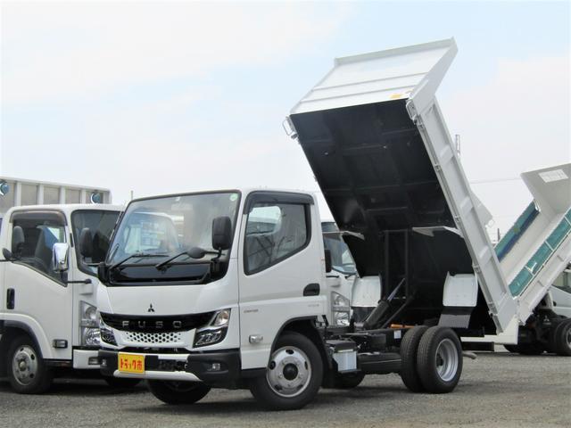 三菱ふそう キャンター ダンプ 新明和製ダンプ 積載量3000キロ 全低床 4ナンバー 衝突軽減ブレーキ スマートキー LEDヘッドライト ETC